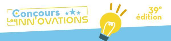 logo concours adocc innovations